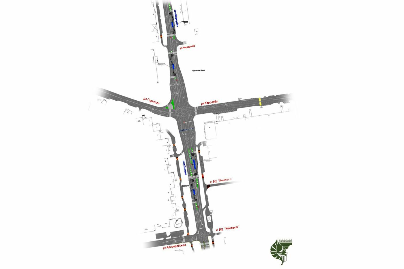 В Белгороде многополосные перекрёстки придут на смену кольцевым развязкам на Щорса , фото-3