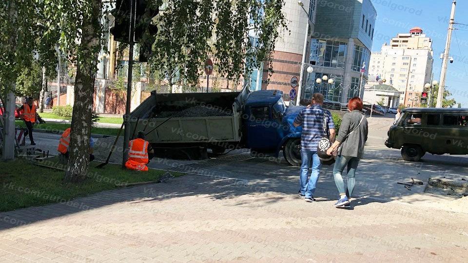 В центре Белгорода на дороге провалился грузовик со щебнем, фото-1