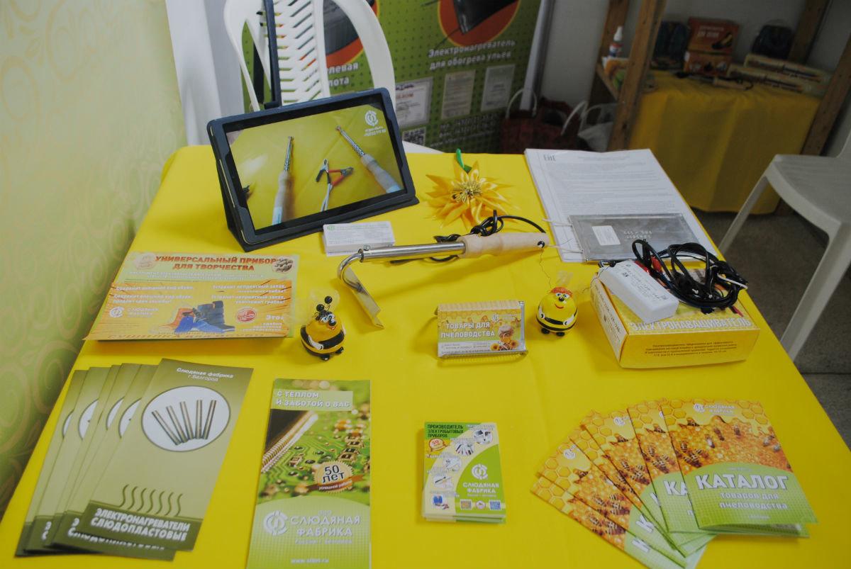Инструменты для пчеловодов Белгородской слюдяной фабрики были в центре внимания межрегиональной выставки, фото-1