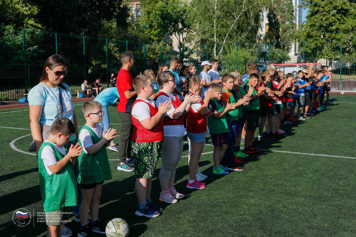 Инклюзивный спортивный праздник прошёл в 15-м округе Белгорода, фото-1