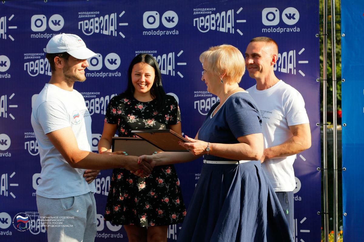 Инклюзивный спортивный праздник прошёл в 15-м округе Белгорода, фото-4