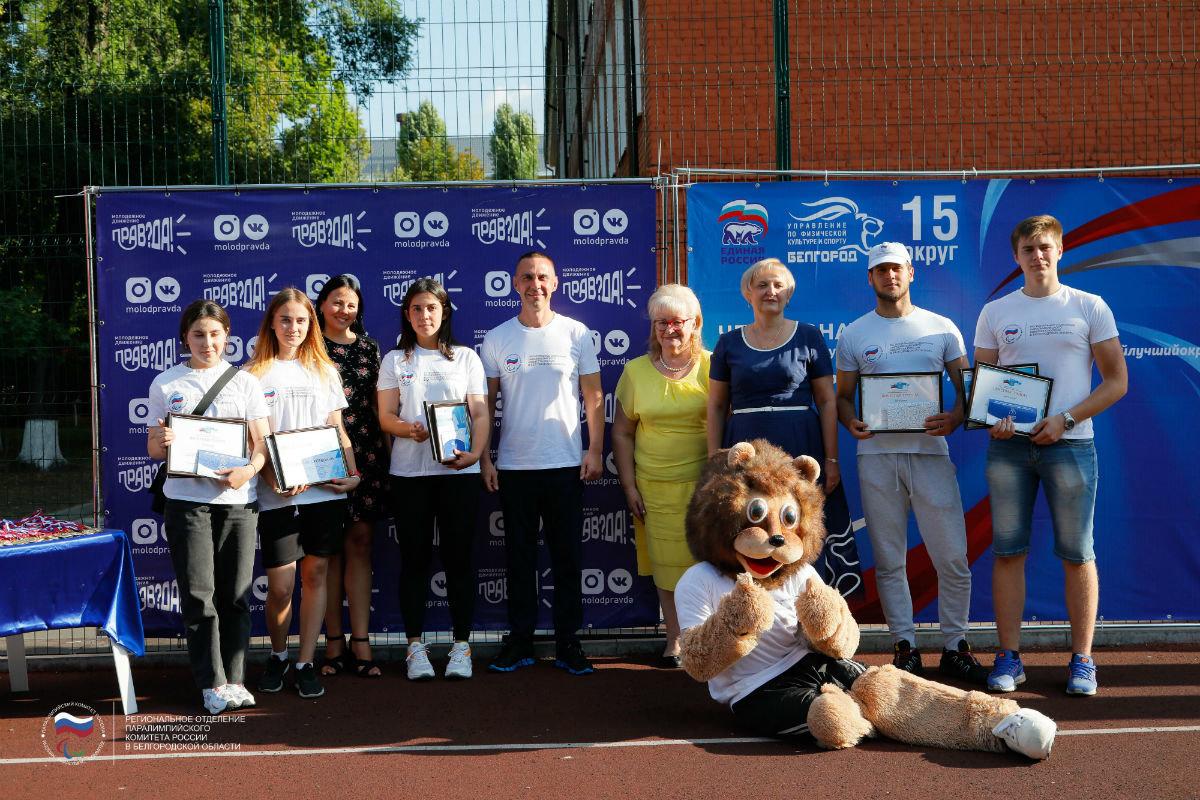 Инклюзивный спортивный праздник прошёл в 15-м округе Белгорода, фото-5