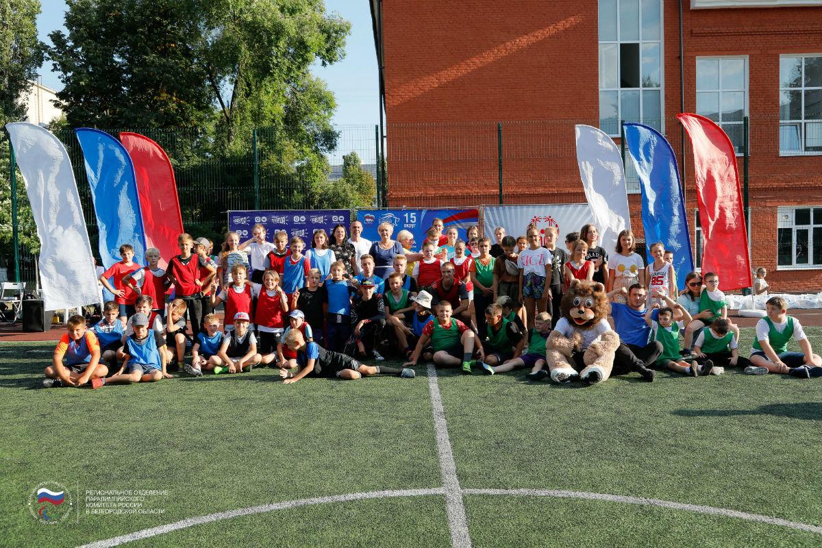 Инклюзивный спортивный праздник прошёл в 15-м округе Белгорода, фото-7