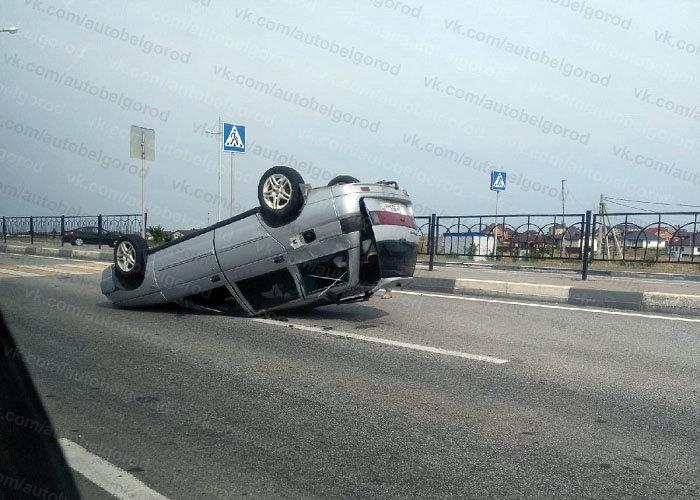В Белгороде за час перевернулись две машины, фото-1, Фото: паблик во ВКонтакте «Авто Белгород»