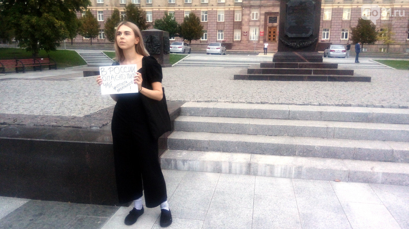 Алексея Навального вывезли в Германию, фото-2