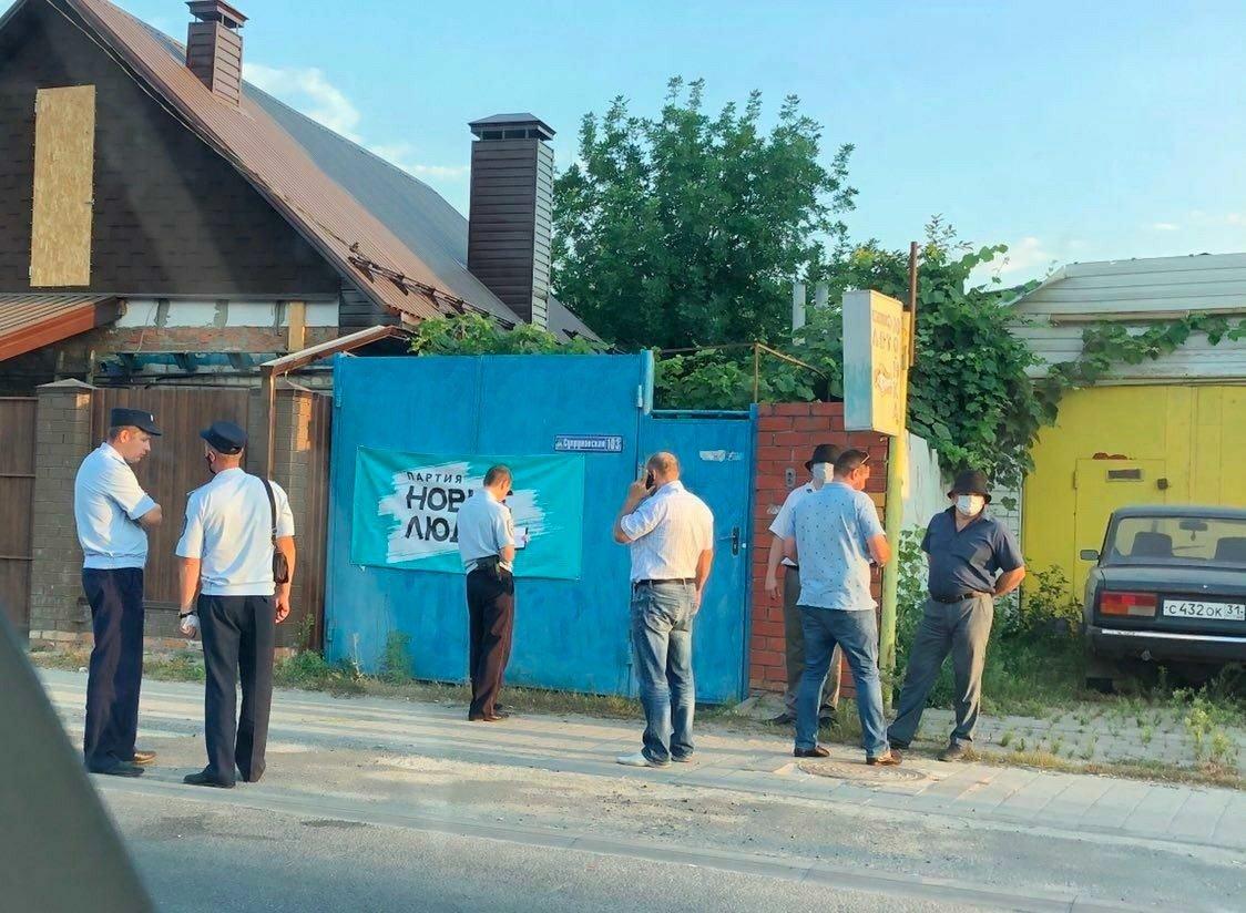 «Новые люди» опротестовали штрафы для своих сторонников в Белгороде, фото-1