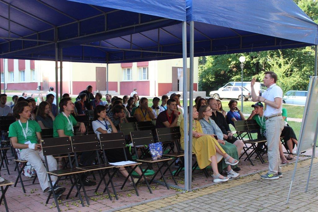 В Шебекинском горокруге открылся Форум молодёжи Белгородской митрополии «Молодое дело», фото-2