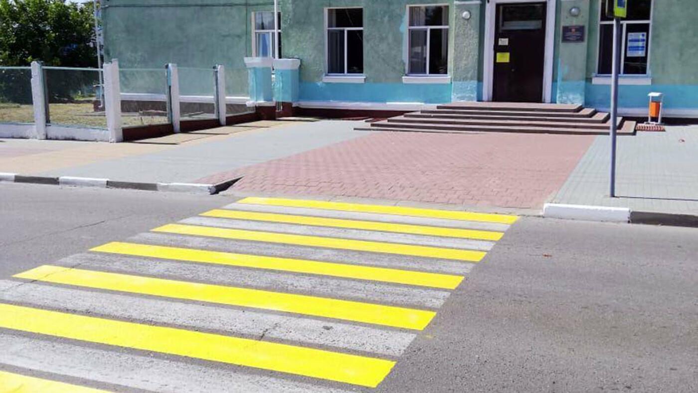 В Белгороде на улице Сумской появились новые светофоры, фото-2