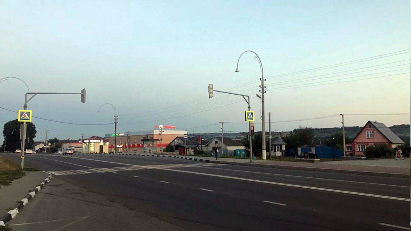 В Белгороде на улице Сумской появились новые светофоры, фото-3