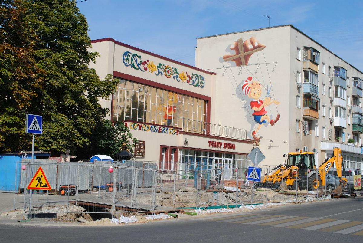 Строящуюся спортарену в Белгороде подключили к теплу, фото-1