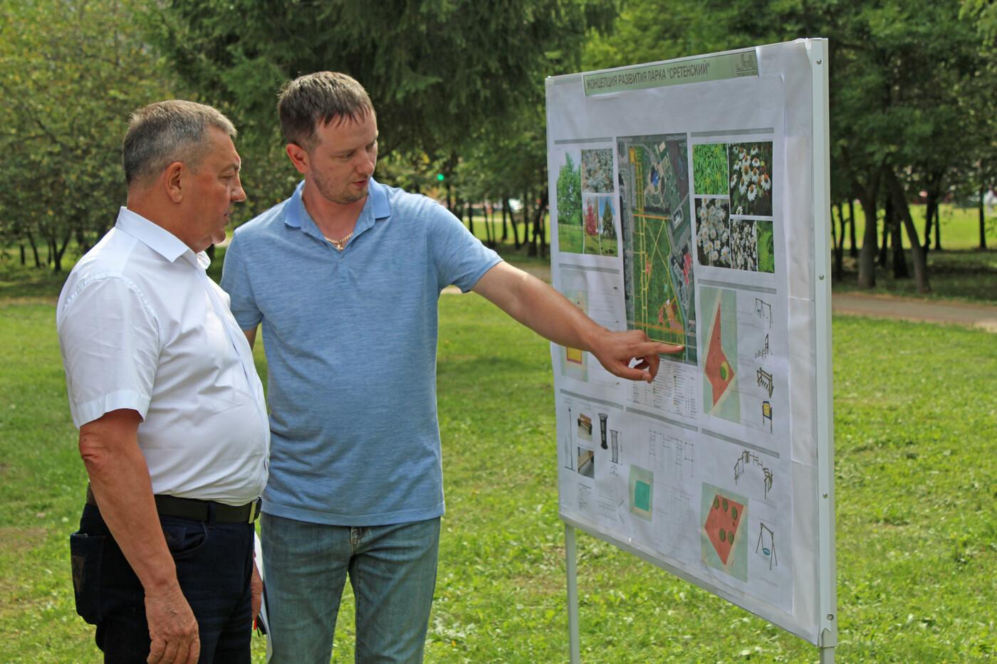 В новом парке под Белгородом установят мультимедийный экран, фото-3