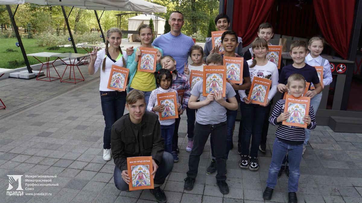Профсоюз «Правда» подарил воспитанникам социально-реабилитационного центра поход в зоопарк и бургер-вечеринку , фото-11