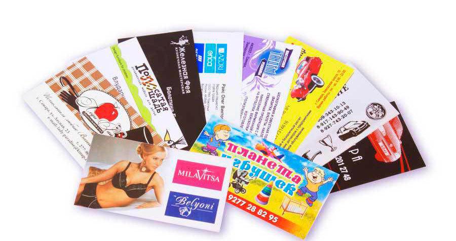 Лицо, одежда, душа и визитка от «ПолиграфРесурсы». В человеке всё должно быть прекрасно, фото-3