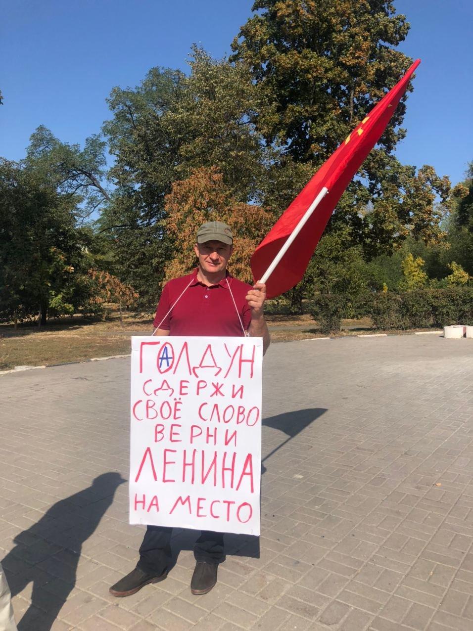 Мэр Белгорода ответил на обвинения комсомольцев во время их акции протеста, фото-2