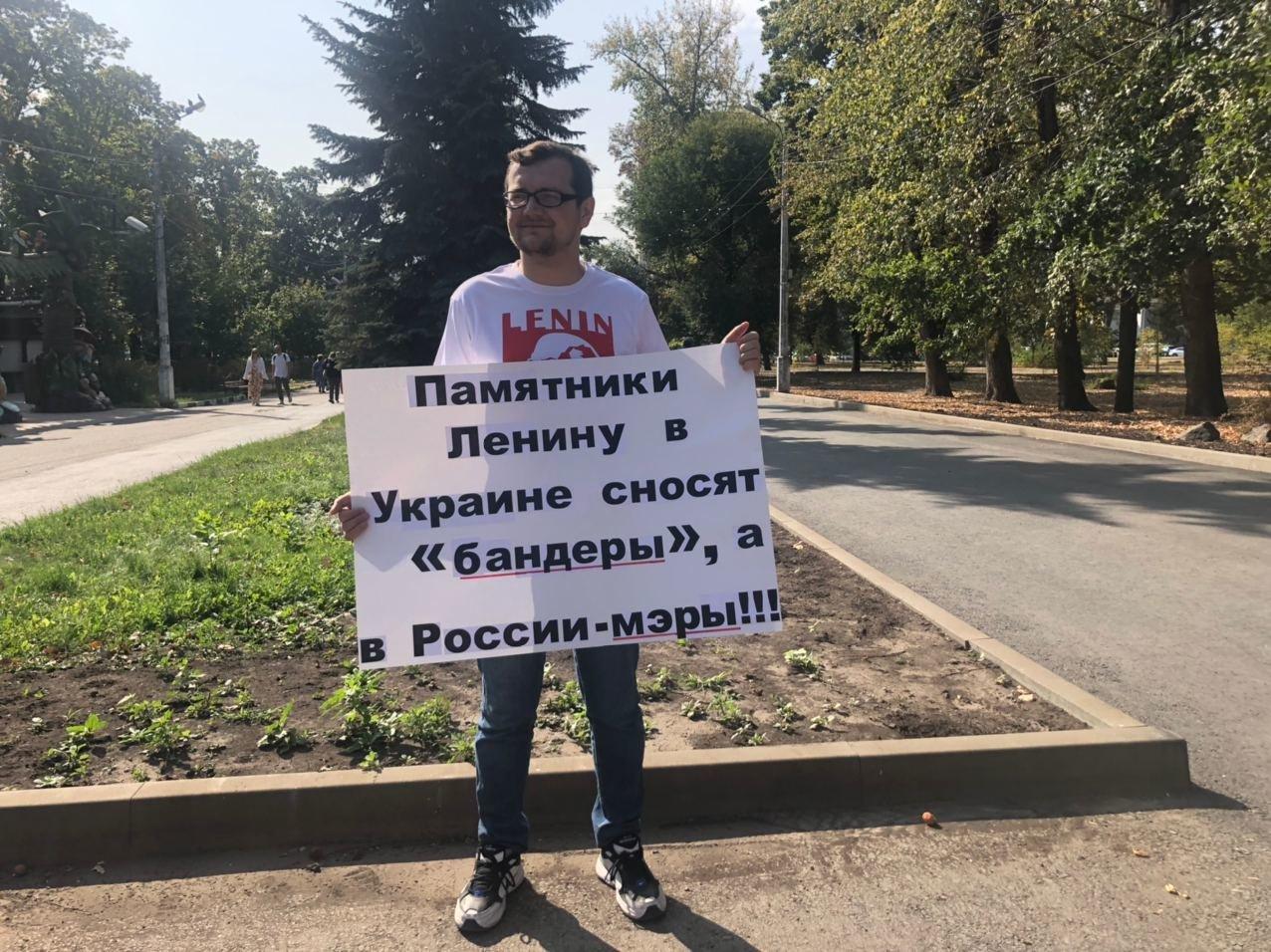 Мэр Белгорода ответил на обвинения комсомольцев во время их акции протеста, фото-1