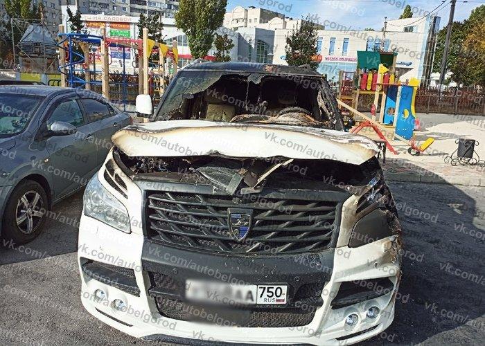 В Белгороде сгорел Infiniti с московскими номерами, фото-1