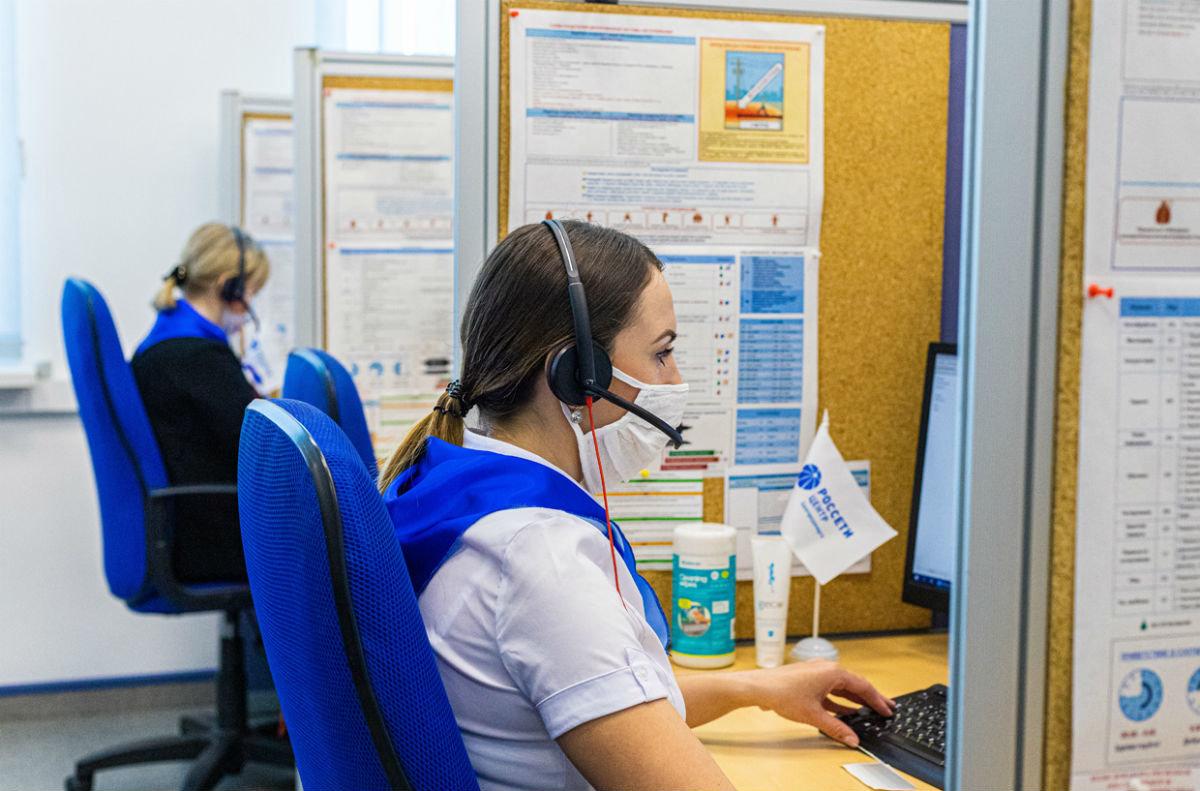 Белгородские энергетики продлевают дистанционной формат работы с клиентами, фото-1