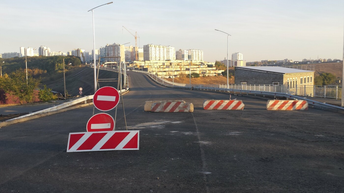 В Белгороде на Спутнике появится ещё один перекрёсток со светофорами, фото-3