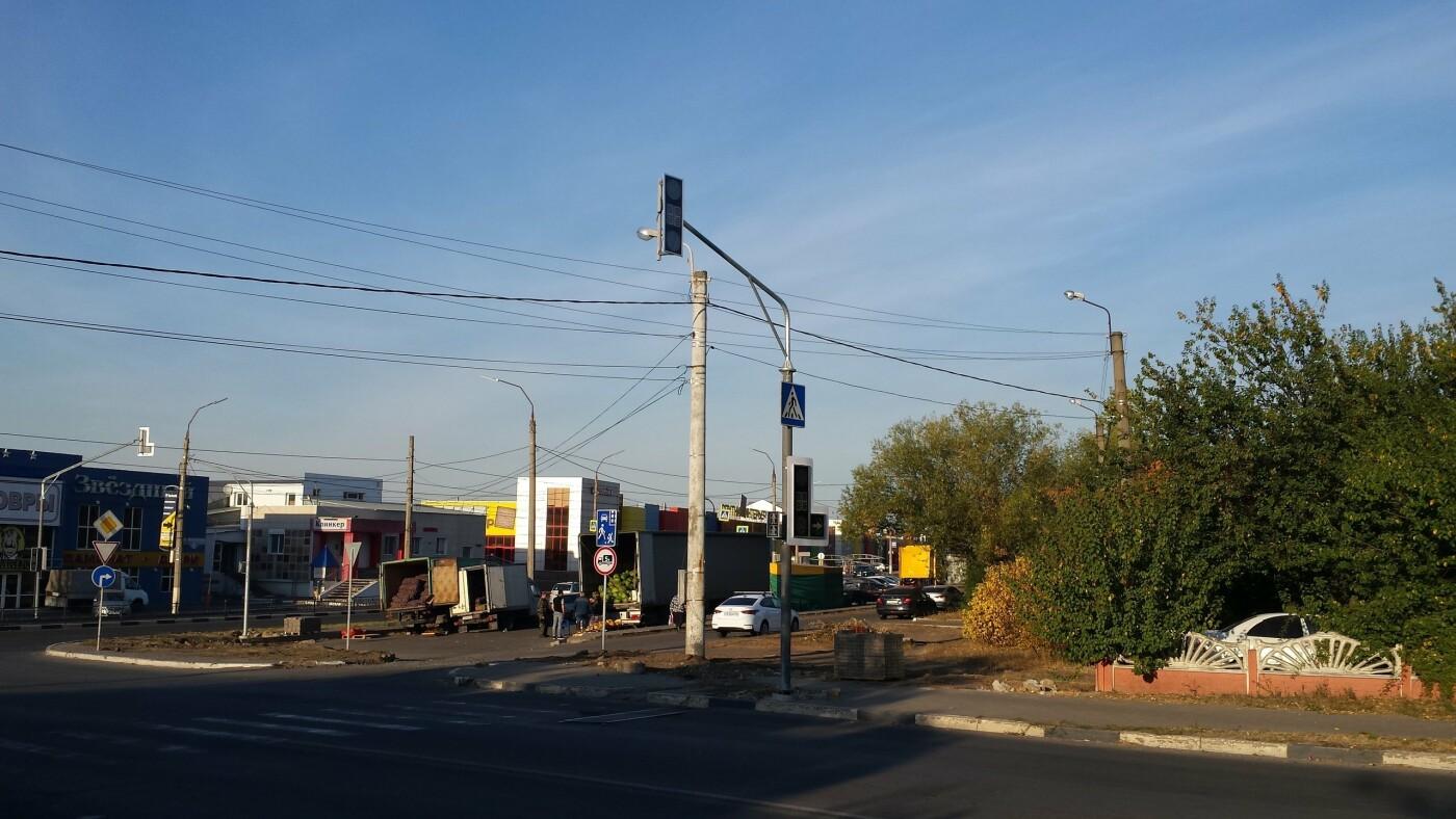 В Белгороде на Спутнике появится ещё один перекрёсток со светофорами, фото-2