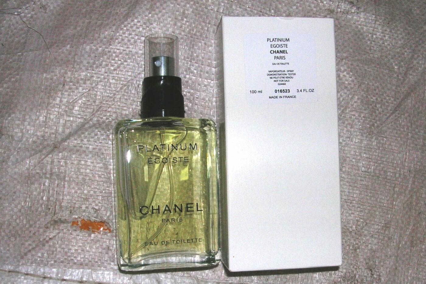 В Белгороде уничтожили контрафактную парфюмерию, фото-3