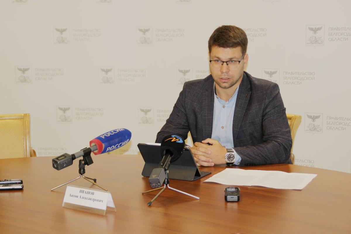 Застройщики ИЖС в Белгородской области получат надёжный механизм поддержки, фото-1