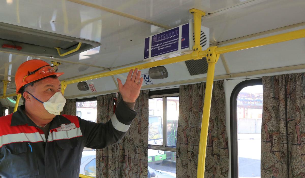 «Металлоинвест» установил 106 рециркуляторов воздуха в автобусах для сотрудников Лебединского ГОКа и ОЭМК, фото-1