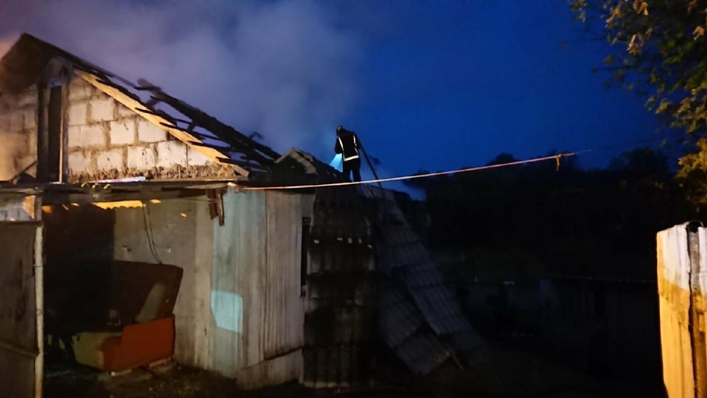 Сгоревший дом в Крутом логе, паблик во ВКонтакте «ЧП Белгородская область»