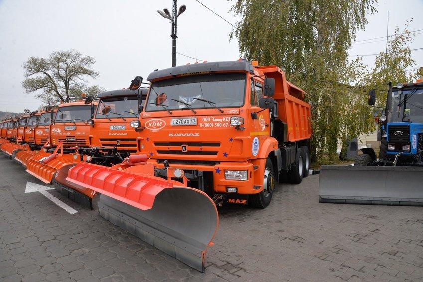спецтехника для зимы, пресс-служба мэрии Белгорода