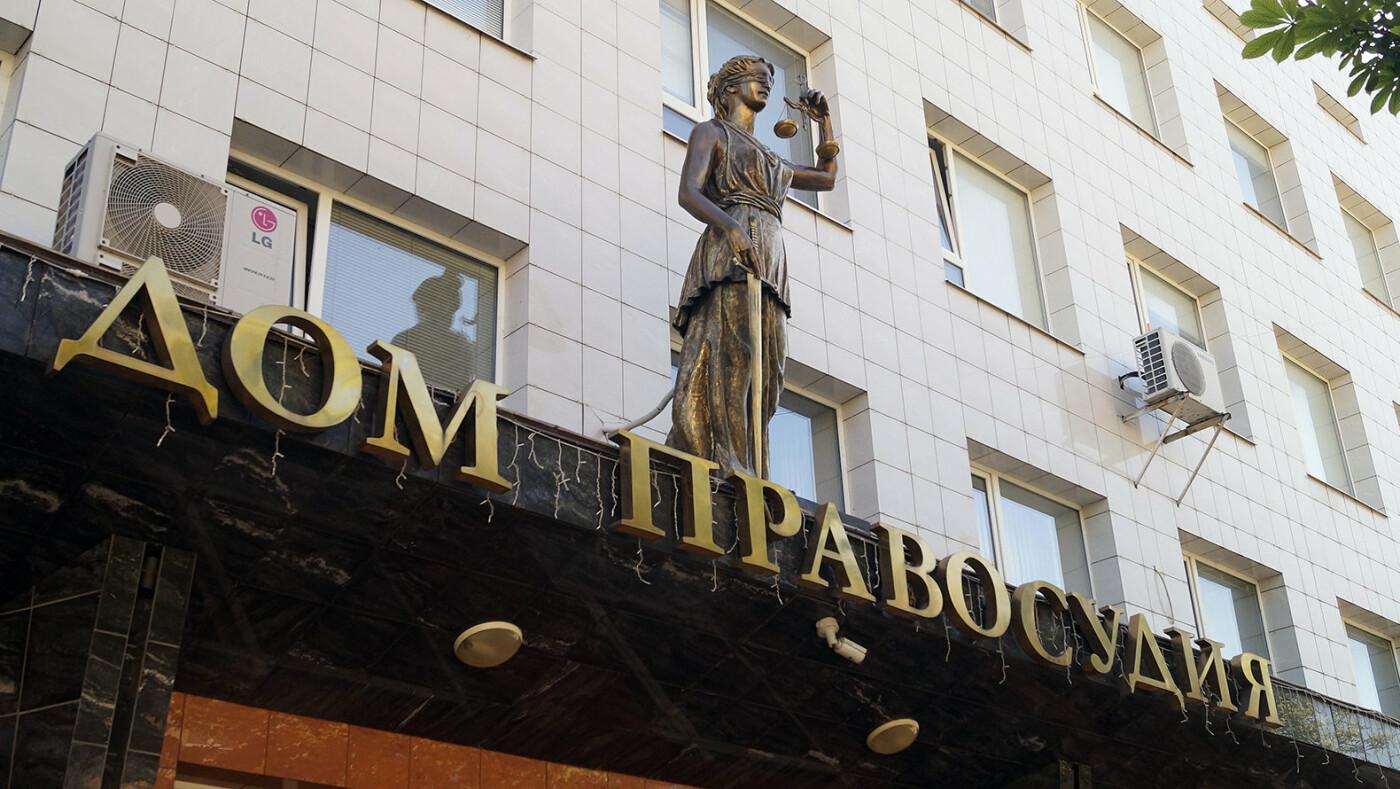 Белгородский областной суд, Фото: Сергей Егоров