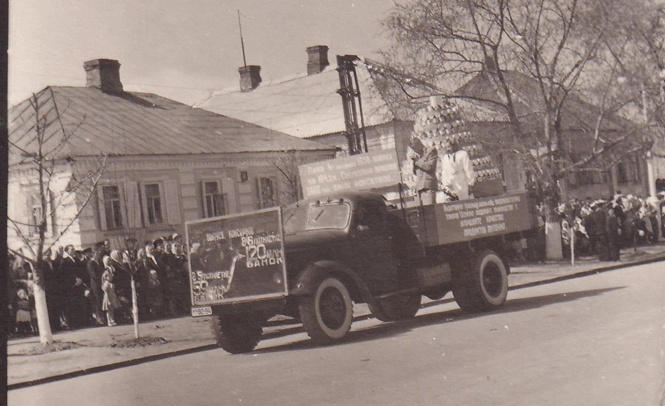 Старый Белгород, Фото из архива Ольги Можаитиной