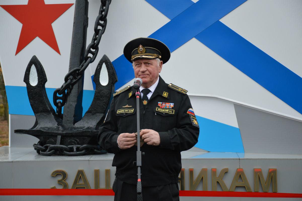 В Белгородской области открылся памятник морякам, фото-2