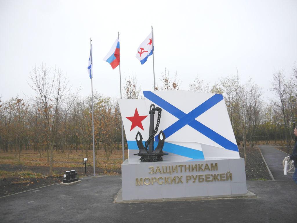 В Белгородской области открылся памятник морякам, фото-1