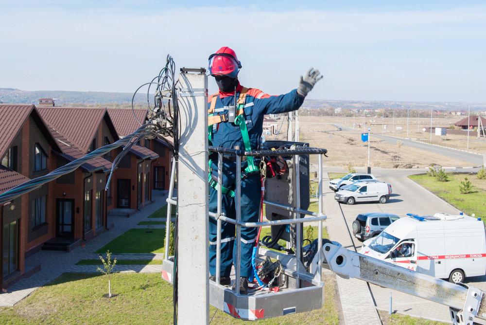 Белгородские энергетики подготовились к наступающим холодам и отопительному сезону, фото-1