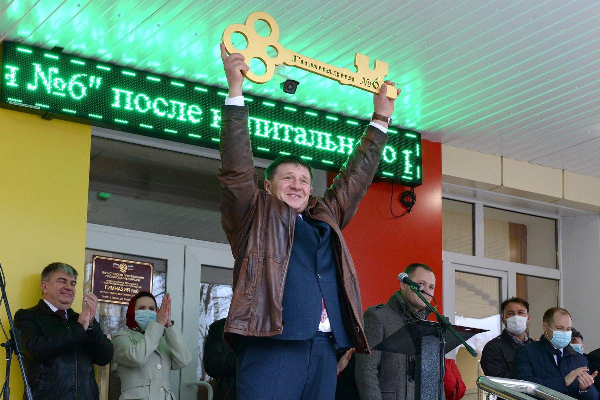 При поддержке «Металлоинвеста» реконструировали гимназию в Губкине, фото-1
