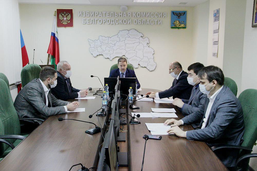 Заседание Белгородский избирательной комиссии, пресс-служба облизбиркома