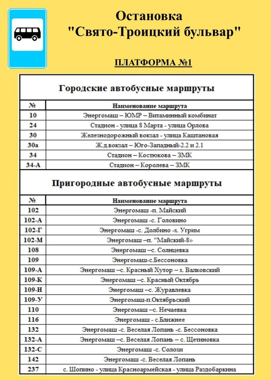 Обновления на Родине, Александр Васильченко