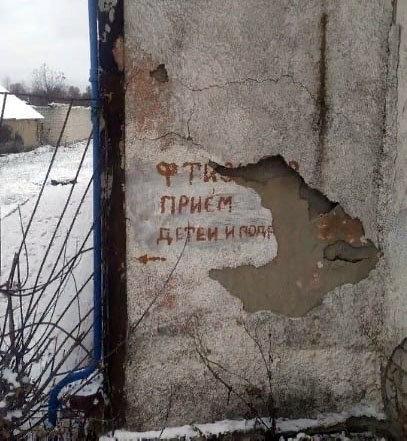 «Эти ощущения останутся со мной надолго». В каких условиях в Белгородском районе врачи работают, фото-1