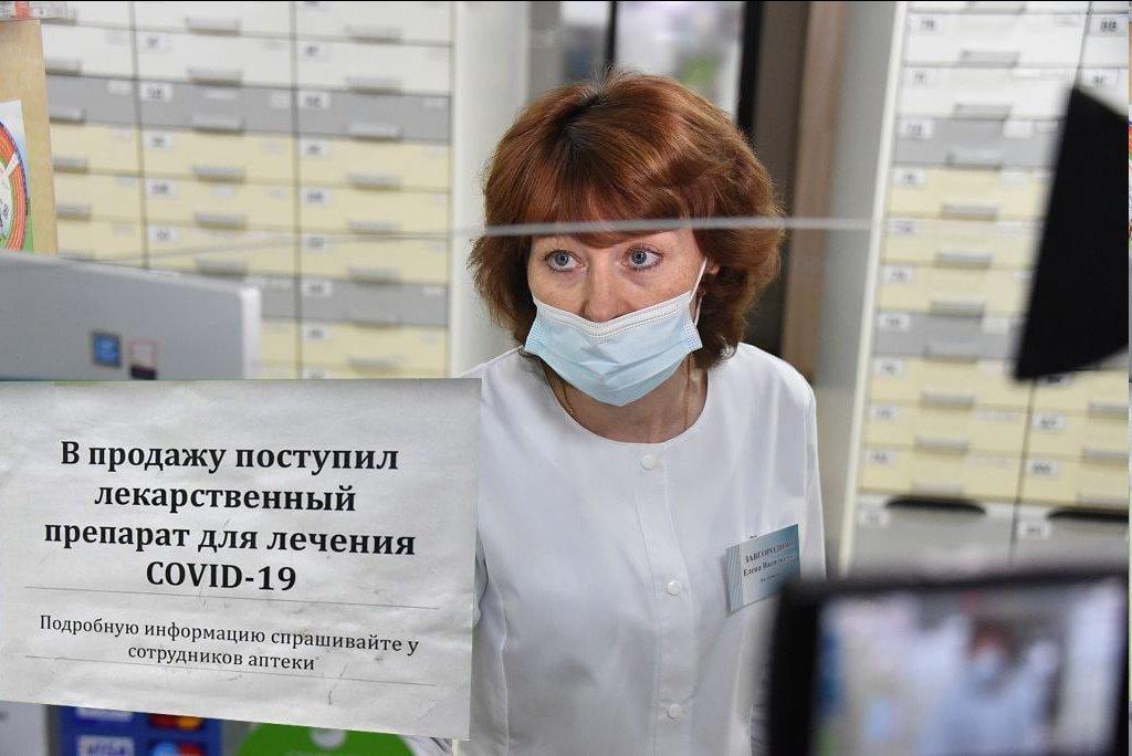 Они существуют. Мэр Белгорода повторно подтвердил наличие противовирусных препаратов в аптеках, фото-1