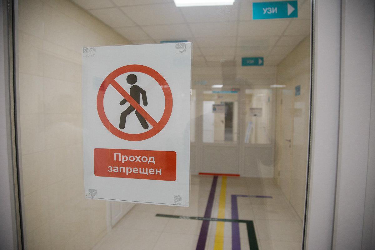 Врио губернатора побывал в так называемой красной зоне ковид-госпиталя