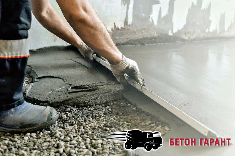 Бетон – основа строительства , фото-2