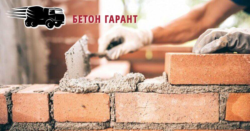 Бетон – основа строительства , фото-4