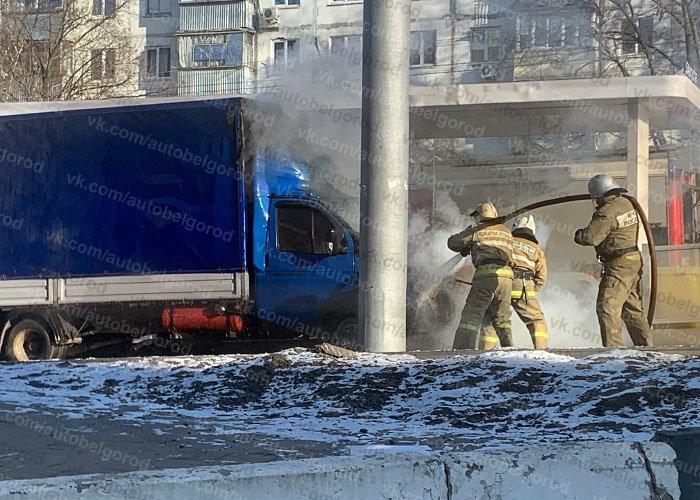 """Пожар на улице Щорса, сообщество """"Авто Белгород"""""""