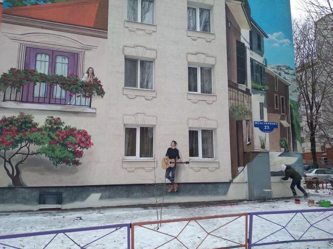 Мурал на Железнякова, «Авто Белгород»