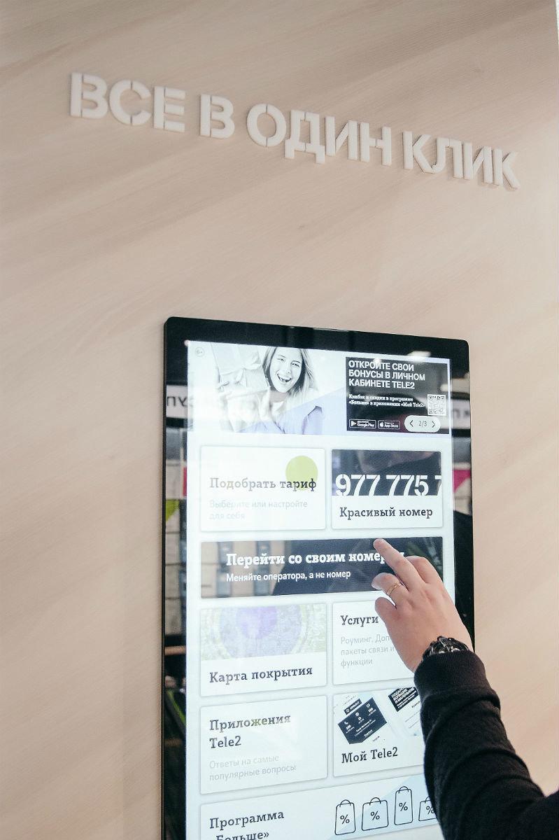 В digital-салоне Tele2 белгородцы могут получить услуги в один клик, фото-4