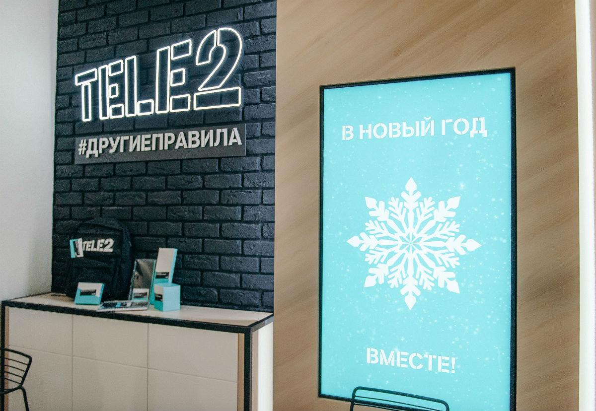 В digital-салоне Tele2 белгородцы могут получить услуги в один клик, фото-1