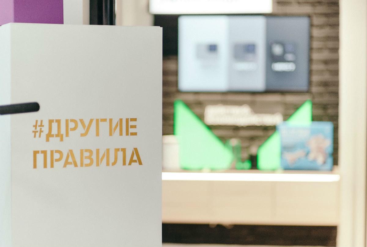 В digital-салоне Tele2 белгородцы могут получить услуги в один клик, фото-2