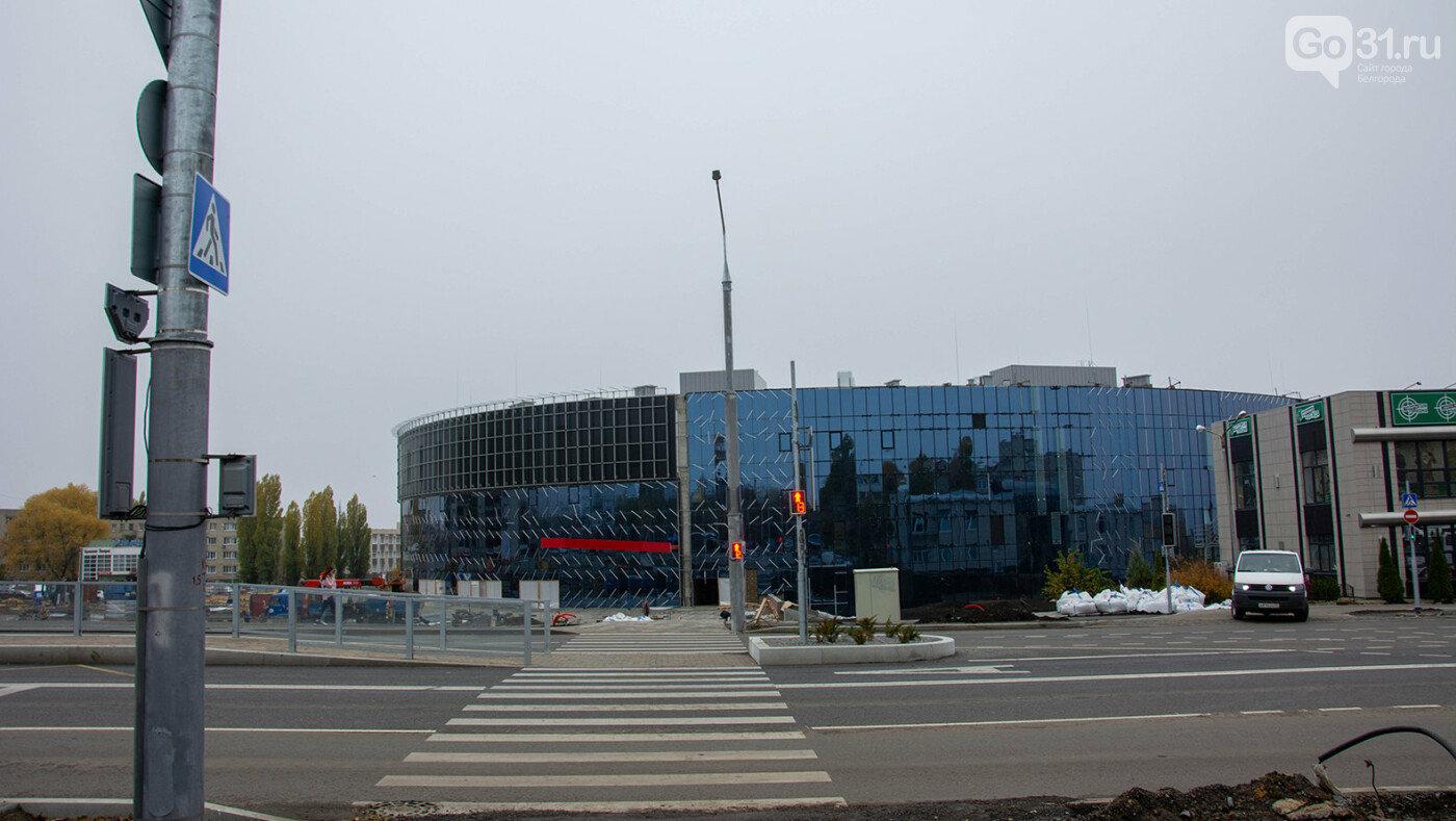Спортивная арена Белгорода