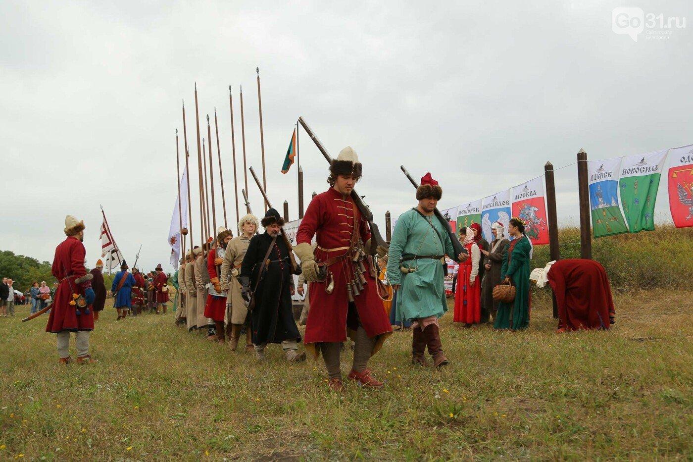 Фестиваль «Белгородская черта – 2020»