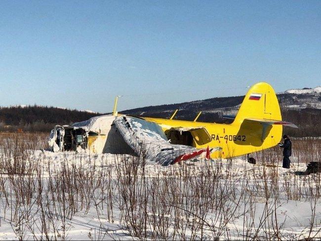На борту рухнувшего в Магадане самолёта были белгородцы