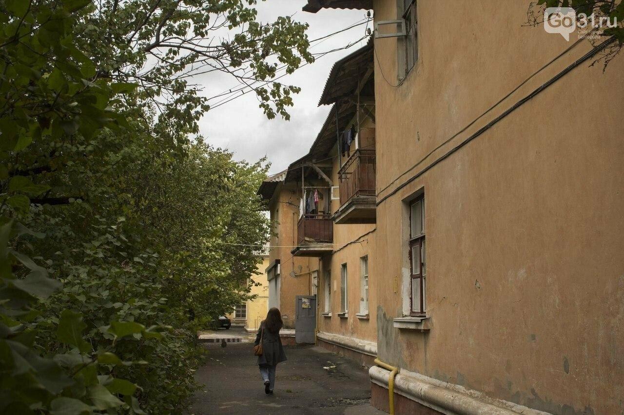 Двухэтажка в исторической части города
